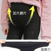 *蔓蒂小舖孕婦裝【M7177】*天鵝絨彈力孕婦包腳褲襪