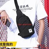 男士斜背包運動挎包夏天包單肩小背包腰包胸包潮【西語99】