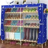 簡易鞋架多層組裝學生寢室宿舍小鞋架子家用防塵經濟型收納櫃鞋櫃    9號潮人館 YDL
