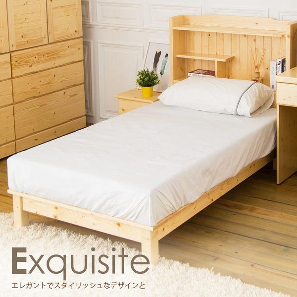 床架【時尚屋】[NE8]里奈3.5尺松木實木書架型加大單人床NE8-81-3+4不含床頭櫃-床墊/免運費/免組裝