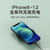 ZMI紫米無線充電器適用于蘋果iPhone12/11Pro/8p/XR/X/SE2/XS小米10華為安卓手機10W蘋果7.5W耳機airpods2