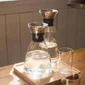 妙HOME北歐冷水壺 玻璃加厚不銹鋼涼水壺家用耐高溫果汁瓶大容量