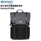 黑熊數位 BENRO 百諾 新行者系列 Novelty B100N 雙肩攝影背包 登山包 爬山 防水 相機包 專業相機