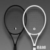 網球拍 網球拍單人專用初學者套裝碳纖維全碳素男女通用情侶一體 CP3657【優品良鋪】