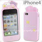 日本原裝 雙子星 iPhone4 專用保護套(殼)-立體款