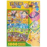 Pokemon 精靈寶可夢拼圖 太陽&月亮 1000片拼圖 POK31B /一盒入(促620) 75cm x 50cm 皮卡丘