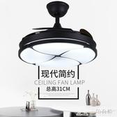 隱形風扇燈吊扇燈餐廳客廳臥室電風扇燈帶風扇的吊燈現代簡約家用 三角衣櫃