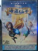影音專賣店-P01-150-正版DVD-動畫【奇妙仙子 海盜仙子】-迪士尼