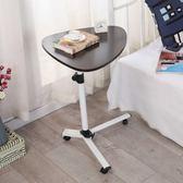 小戶型臥室書桌懶人床上筆記本電腦桌升降小茶幾北歐家用床邊桌子【卡米優品】