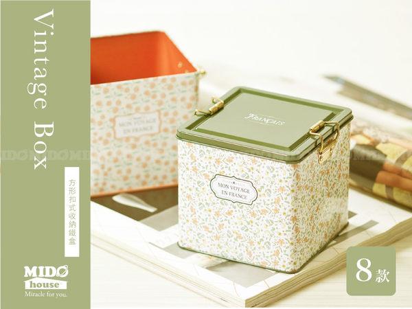田園花語方形扣式收納鐵盒L《Midohouse》