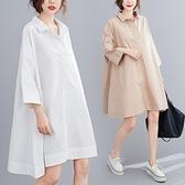 洋裝 中大尺碼 純色寬鬆夏季大碼女裝胖妹妹顯瘦韓版POLO領遮肚中長款襯衫連身裙