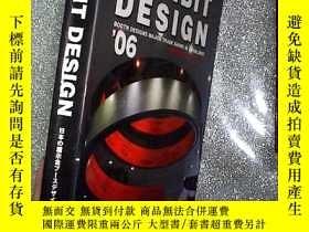 二手書博民逛書店日英雙語罕見Exhibit Design 06 展品設計06 大