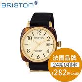 BRISTON 手錶 原廠總代理14240 PYA T 7 NB NB黑色 前衛設計 時尚帆布錶帶 男女 生日情人節禮物