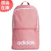 【現貨】Adidas LINEAR CLASSIC DAILY 背包 後背包 休閒 粉【運動世界】ED0292