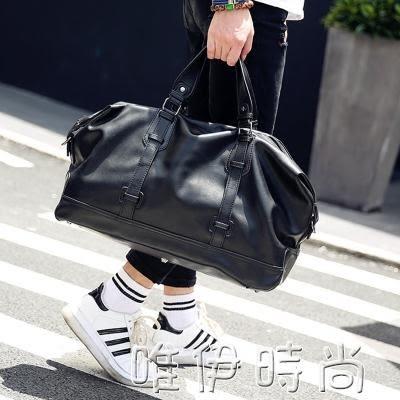 旅行包 大容量商務手提包皮質旅行包健身包時尚男士短途出差行李包男   唯伊時尚