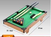 皇冠兒童檯球桌大號美式家用黑8標準桌球花式木制桌面式親子玩具 歐韓時代