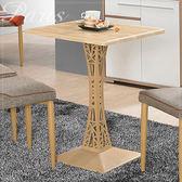 【水晶晶家具/傢俱首選】巴黎2*2 尺鐵腳方桌~~餐椅另購 ZX8877-2