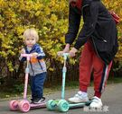 兒童滑板車女孩男1-2-3-6歲初學者寶...