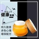 【塔羅芳香劑】木紋蓋 汽車用香膏 車載香水座 車內裝飾木紋香薰 水杯架固體香水