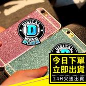 [24H 台灣現貨] 現貨 韓版 oppo r7s 閃亮 滿天星 手機殼 保護套 r7 r7s plus 閃粉