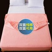 床笠純棉床笠單件夾棉加厚席夢思防滑保護套薄棕墊床墊套全棉床罩 蜜拉貝爾