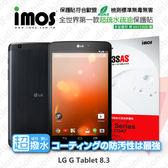 【愛瘋潮】LG G Tablet 8.3 iMOS 3SAS 防潑水 防指紋 疏油疏水 螢幕保護貼 現+預