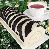 糖果貓烘焙.斑馬蛋糕捲(420g/條)★預購﹍愛食網