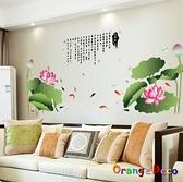 壁貼【橘果設計】蓮花池與鯉魚 DIY組合壁貼 牆貼 壁紙 室內設計 裝潢 無痕壁貼 佈置