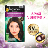 Liese 莉婕 Blaune 頂級涵養髮膜染髮霜 5自然棕色【花王旗艦館】