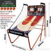 雙人投籃機成人室內電子計分籃球架健身娛樂投籃游戲 LannaS YTL
