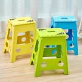 加厚摺疊凳大號餐桌椅辦公塑料高凳成人家用便攜式45CM防滑創意凳限時八九折