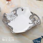 果盤 歐式水果盤陶瓷果盤創意現代客廳家用乾果零食盤裝飾品糖果盤婚慶  coco衣巷