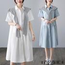襯衫洋裝 條紋披肩襯衫裙女設計感小眾夏2021新款過膝寬鬆休閒褶皺連身裙潮 百分百