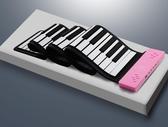 手卷鋼琴88鍵加厚專業版成人家用初學者女入門折疊鍵盤便攜電子琴