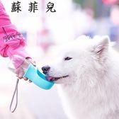 寵物狗狗隨行水杯外出用品便攜式