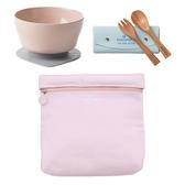 Miniware 天然寶貝兒童學習餐具 旅行餐具組-櫻花粉收納袋+鮭魚貝果