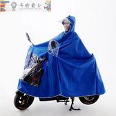 連身雨衣電動車摩托車加大加厚雨披男女士電瓶車透明帽檐面罩單人雨衣最後1天下殺75折
