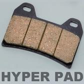 Hyper pad 煞車皮(碟式煞車)(13827)