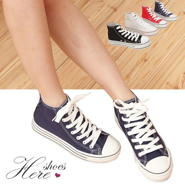 [Here Shoes]4色 嚴選韓版百搭熱賣布面心機增高3.5CM厚底繫帶高筒帆布鞋─KA2032