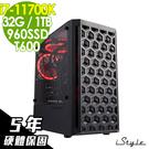 【五年保固】iStyle S800T 水冷繪圖工作站 i7-11700K/32G/960SSD+1TB/T600 4G/650W/W10P/五年保固
