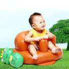 充氣式寶寶沙發餐椅 充氣椅 兒童椅 幼兒椅 學習椅 洗澡椅