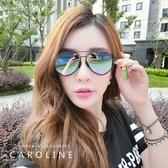 《Caroline》年度最新網紅款潮流行百搭抗UV時尚復古太陽眼鏡 71638