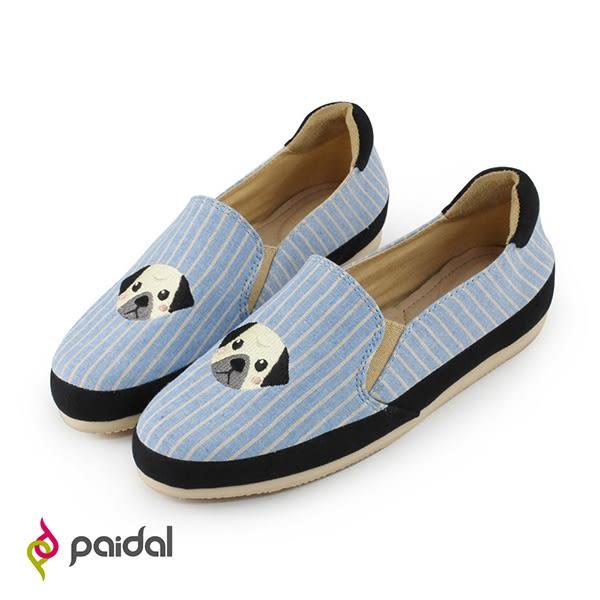 Paidal甜蜜寵物小皮巴哥條紋休閒鞋