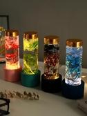 永生花浮游花禮盒植物干花標本玻璃瓶漂浮瓶裝飾小擺件生日禮物 台北日光