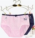生理內褲少女月經期衛生褲