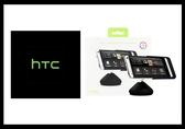 HTC CAR D160 原廠車充車架組 for HTC One M7 (台灣公司貨-盒裝)