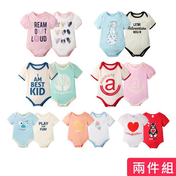 短袖連身衣2件組 男寶寶 女寶寶 嬰兒 爬服 哈衣 Augelute Baby 42111