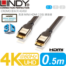 德國林帝LINDY 41450 CROMO 鉻系列 MINI HDMI(HDMI TYPE C) 2.0版 高速連接線 0.5m