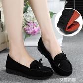春季布鞋女鞋平跟平底單鞋休閒工作鞋孕婦媽媽鞋豆豆鞋子女『艾麗花園』