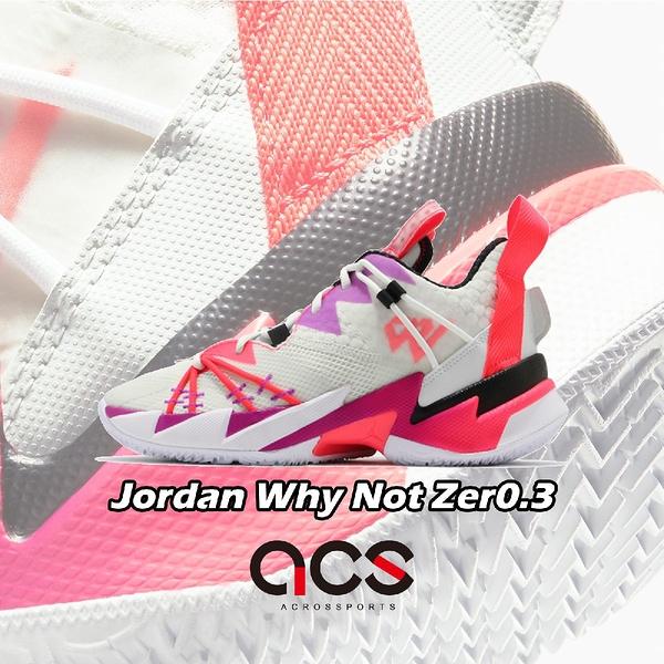 Nike Jordan Why Not Zer0.3 SE PF 白 紫 男鞋 籃球鞋 喬丹 Russell Westbrook 【ACS】 CK6612-101